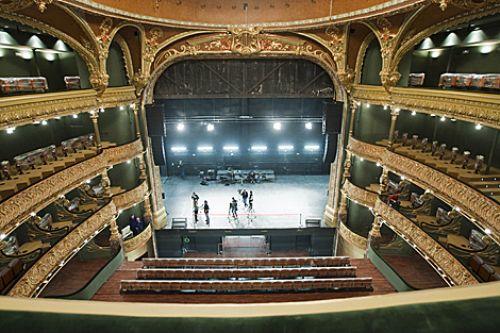 Sala de conciertos teatro arteria campos el seos - Teatro campos elisios ...